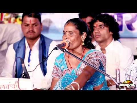 DESI Rajasthani Bhajan 2015 | 'Rupalo Mindariyo Tharo Sovano' | Sanwari Bai | Jaldevi Mata Bhajan