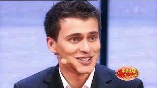 «Минута славы»: Александр Скичко