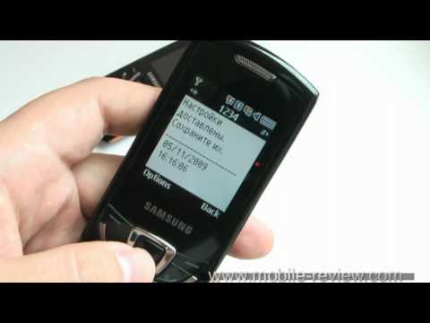 Samsung Monte Slider Demo