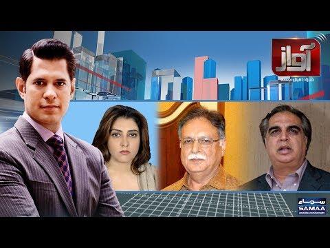 Awaz   SAMAA TV   17 JAN 2018