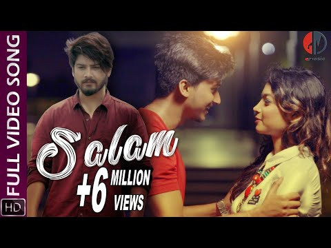 Salam | Tate Duraru Salam | Humane Sagar | Rajendra Mohanta | Official Video | G Music.