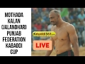 Mothada Kalan (jalandhar) Punjab Fedration Kabaddi Cup 19 Feb 2017 (live) video