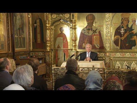 Orthodoxy and catholicism: faith and life (Moscow, 2016) — prof. Alexei Osipov