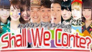 """お笑い×アイドル""""の新感覚バラエティ! 新レギュラーにFES☆TIVEの坂元由..."""