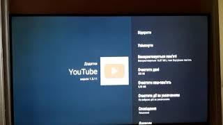 Не работает YouTube на KIVI TV. Что делать?