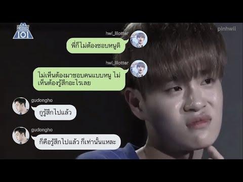 [OPV] แหลก (แบคฮวี ft.แซมฮวี) UNKNOWN STORY #ไพรเวทหวี