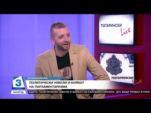 Патарински LIVE, 22.02.2019: