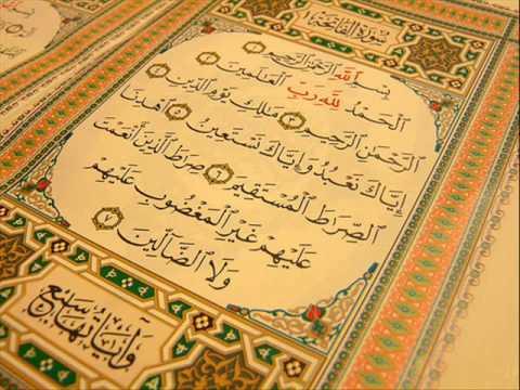 surat-al-fātiĥah-(51-reciters)-سورة-الفاتحة