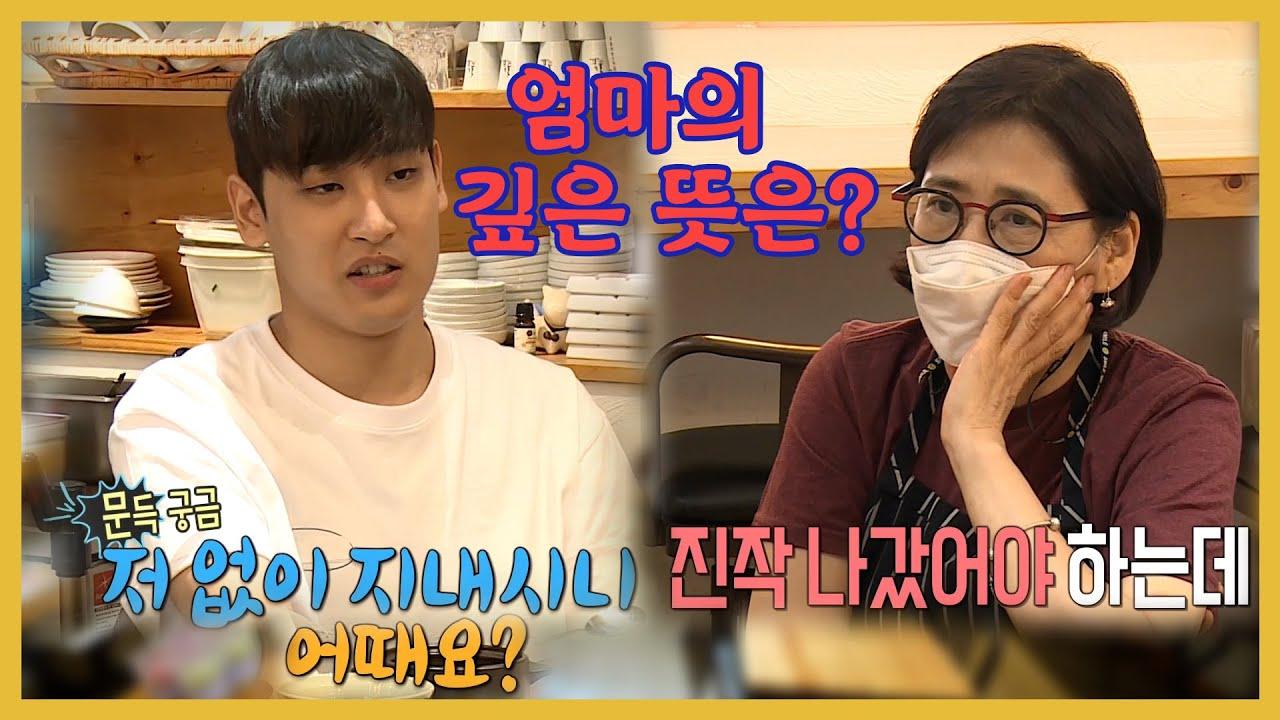 [주간 예능연구소] 나 혼자 산다 ✨효자 박재정 부모님 식당 일손돕기🎈 즉석 팬미팅까지   MBC 210730 방송