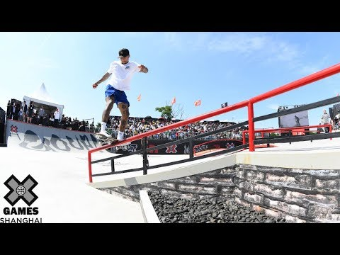 FULL BROADCAST: Men's Skateboard Street Final | X Games Shan
