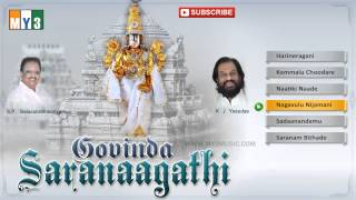 K.J.Yesudas Devotional Songs -Govinda Saranaagathi - JUKEBOX