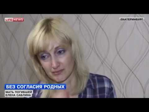 LIFENEWS: В Москве