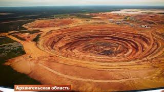 Архангельская область | Регионы | Телеканал