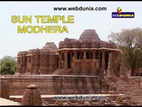 Sun Temple of Modhera, Gujarat | मोढ़ेरा का विश्व प्रसिद्ध सूर्य मंदिर