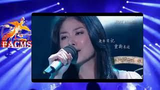Kelly Chen 陳慧琳 Ji Shi Ben