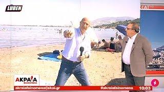 Ο Τσελίκας χορεύει το Gigi - Ο Καμπουράκης κριντζάρει | Luben TV