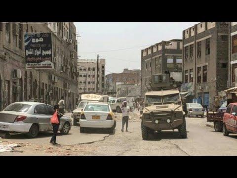 هل انسحب الانفصاليون اليمنيون من مبان رسمية في عدن؟  - نشر قبل 3 ساعة