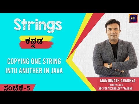 copying-one-string-into-another-in-java-|-strings-in-java-|-java-programming-in-kannada-|-abc