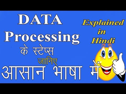 Steps of  Data Processing ? Explained in  Hindi