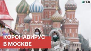 Распространение коронавируса. Собянин доложил Путину о высокой динамике распространения коронавируса