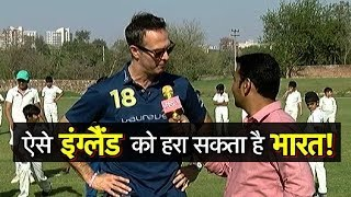 Michael Vaughan Reveals How India Can Beat England In Tests   Sports Tak