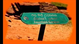 Sri Lanka  - Le Rocher du Lion de SIGIRIYA