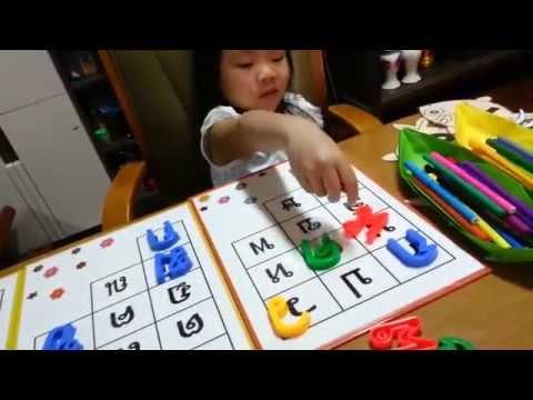 สื่อการสอนปฐมวัย :: การเรียนรู้และจดจำตัวพยัญชนะไทย ก-ฮ