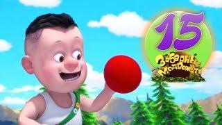 Забавные медвежата - 15 Серия - Медведи Соседи в детстве - Классные Мультфильмы