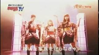 浅井三姉妹 - AZAISM ~ アザイドロップ