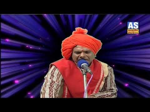 Vihat maa ni Regdi  Vihat Maa Na DJ Dakla  Chovasiyakul Ni Maa Vihot
