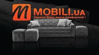 Диваны из Италии в Киеве купить, интернет магазин, распродажа(, 2014-07-01T17:12:06.000Z)