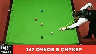 Бильярд 80 LVL. Выпуск 2 - Снукер... ( HOT VIDEOS | Смотреть видео HD )