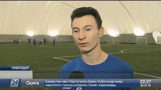 Большая спортивная стройка стартует в Павлодаре