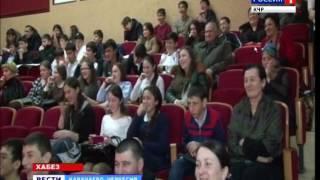 В Хабезском районе заработал КВН на черкесском языке