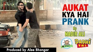 Time Prank  | Aukat Kya Hai | By Nadir Ali In | P4 Pakao  |