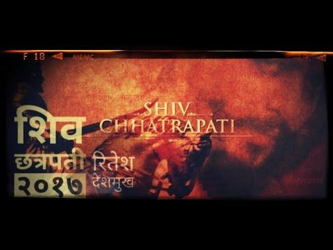 Shiv Chhatrapati movie Official Trailer 2017 Ritesh Deshmukh