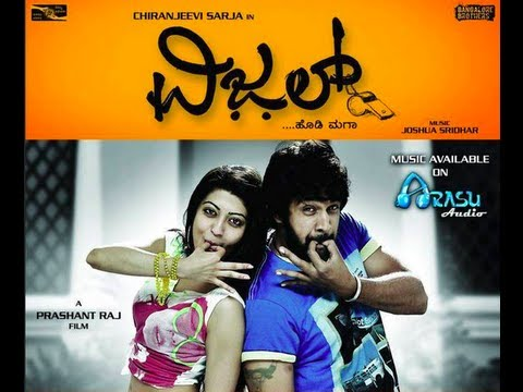 Whistle Kannada Movie Song - Muddu Huduga