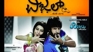 Whistle Kannada Movie Song - Muddu Huduga