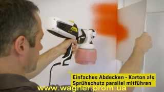 Краскопульт электрический WAGNER W565 I-Spray(, 2014-07-21T11:27:09.000Z)