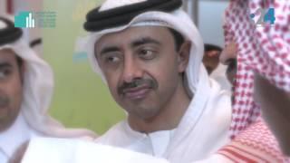 انطلاق فعاليات معرض أبوظبي الدولي للكتاب  2016