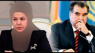 Дочь Эмомали Рахмона теперь будет отвечать за права человека в Таджикистане