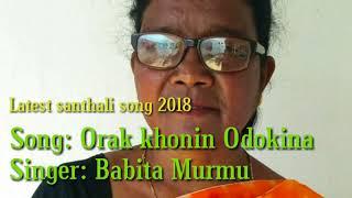 Orak khonin odokina....Latest santhali song(Babita Murmu)