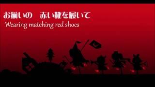 Produced by MOTHY / Akuno-P and Jounetsu-P Video by Tenkomori Illus...