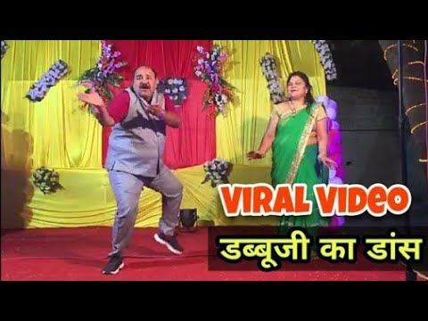 Aap ke aagane se — song video  — uncle profrmence Best dance — viral video Dance — girl vs uncle