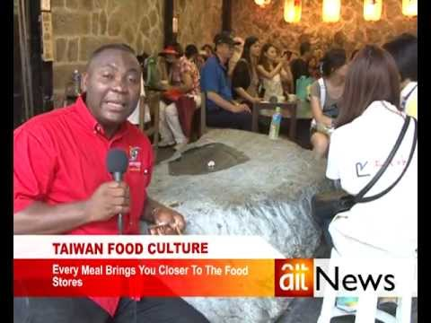 Taiwan Food Culture