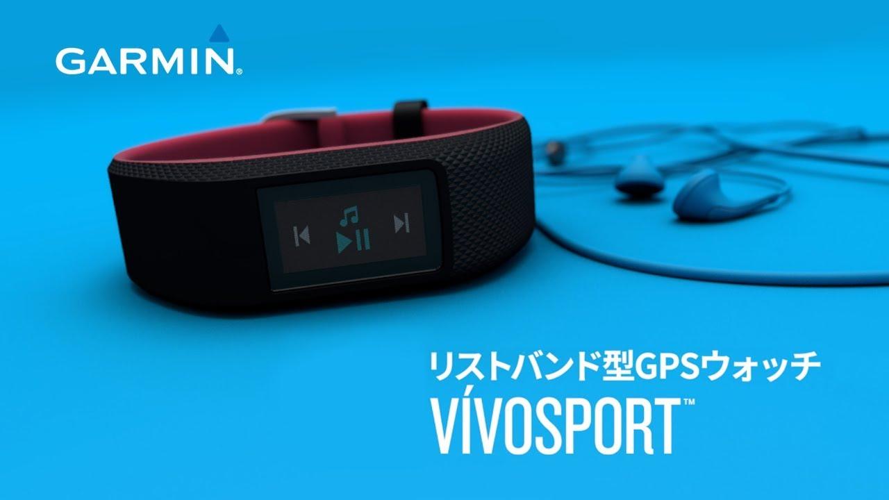 6164235e70 vívosport™ Slate(バンドS/Mサイズ)   スポーツ・フィットネス   製品   Garmin   Japan   Home