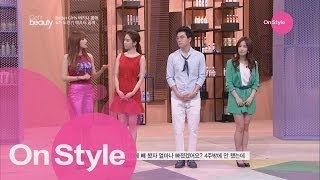 Download Get it beauty 2014 - Ep.12 : 핫 바디 4주 프로젝트! Before&After!