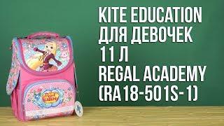 Розпакування Kite Education для дівчаток 34 x 26 x 13 см 11 л Regal Academy RA18-501S-1