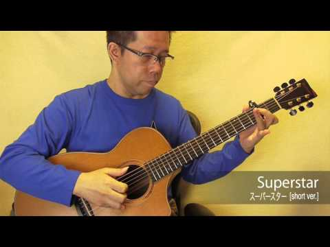 Superstar (acoustic guitar solo)