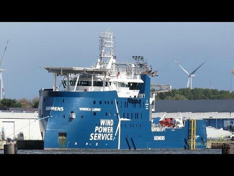 offshore supply tug WINDEA LEIBNIZ DJPT2 IMO 9769037 Emden multi purpose vessel